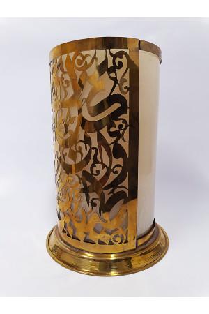 Egyptian Candle - Kol Sama Wenta Tayeb